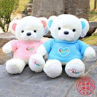 100% Plush Cute bear doll fashion Love dolls Valentine's day gift, Size 22CM