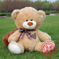 20CM stuffed animals Loves Plush teddy bear birthday gift filmsize doll, free shipping