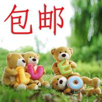 Retail Letter love lovers wedding bear plush toy wedding gift wedding gift