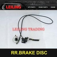 180cm Hydraulic Pressure Brake Assy,ATV Brake Assy,Quad ATV Spare Parts for ATV