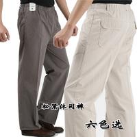 2 quinquagenarian elastic pants quinquagenarian high waist loose casual pants 100% cotton plus size male trousers