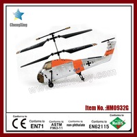 3ch helicopter Dragonfly  helicopter and car,2in1