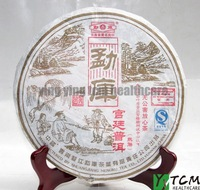 Wholesale and Retail Pu`er Pu'erh tea yunnan Puer cake tea Chinese tea 400g/piece mengku palace  2006 made