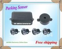 Free shipping New 4 Reverse Black Car parking sensor Backup Radar Alarm