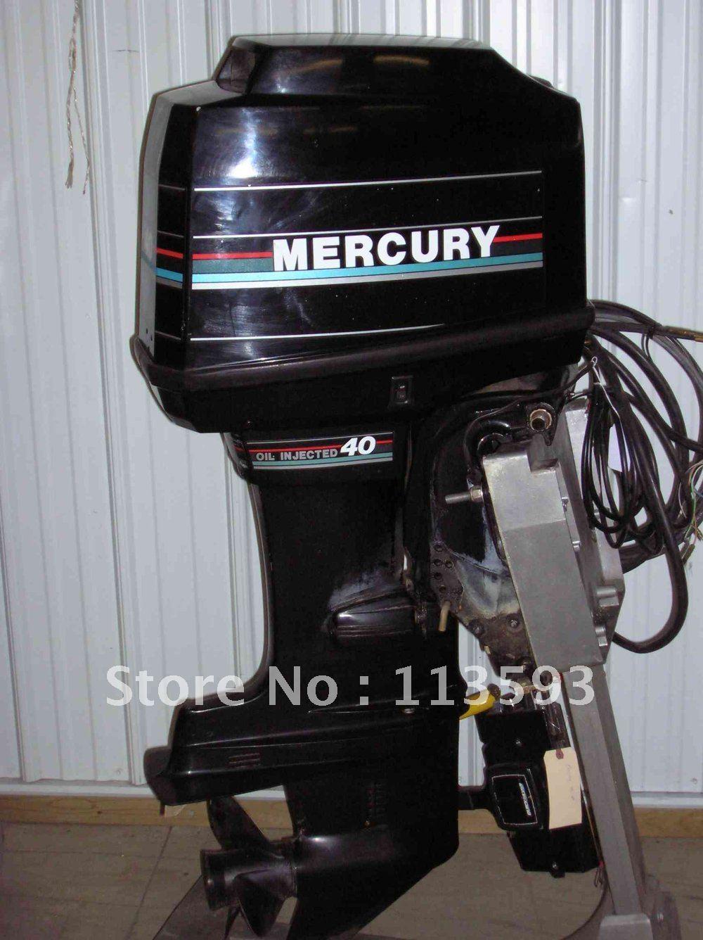 лодочный мотор меркурий маринер технические характеристики