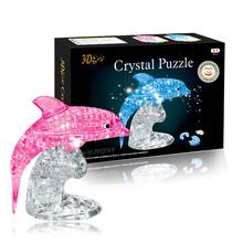 wholesale large 3d puzzle