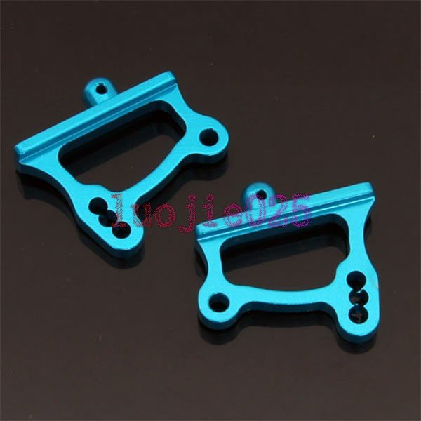 166045 HSP 06020 Alum Wing Lower Mount Up Parts For 1/10 RC Model Car 166045(China (Mainland))