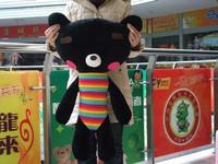 Strawberry bear pillow cushion kaozhen plush toy dolls doll birthday gift