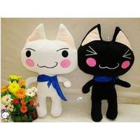 Doro cat doll pillow cushion cat doll plush toy birthday gift