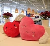 Plush toy cartoon pillow love cushion kaozhen doll birthday gift