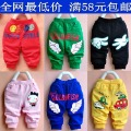 - male spring and autumn 100% cotton trousers dual openable-crotch infant 100% cotton smiley trousers