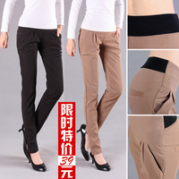 Free Shipping 2012 women's elastic waist harem pants slim butt-lifting plus size mid waist Trousers