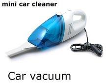 portable car vacuum promotion