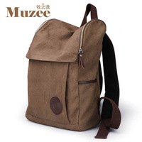 Free Shipping 2012 new Korean shoulders men's casual British backpack schoolbag