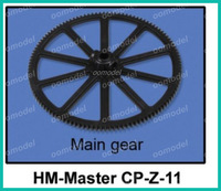 Walkera Master CP parts HM-Master CP-Z-11 Main Gear