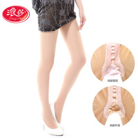 wholesale 10pcs/lot LANGSHA wire socks 30d women's t Core-spun Yarn pantyhose 2
