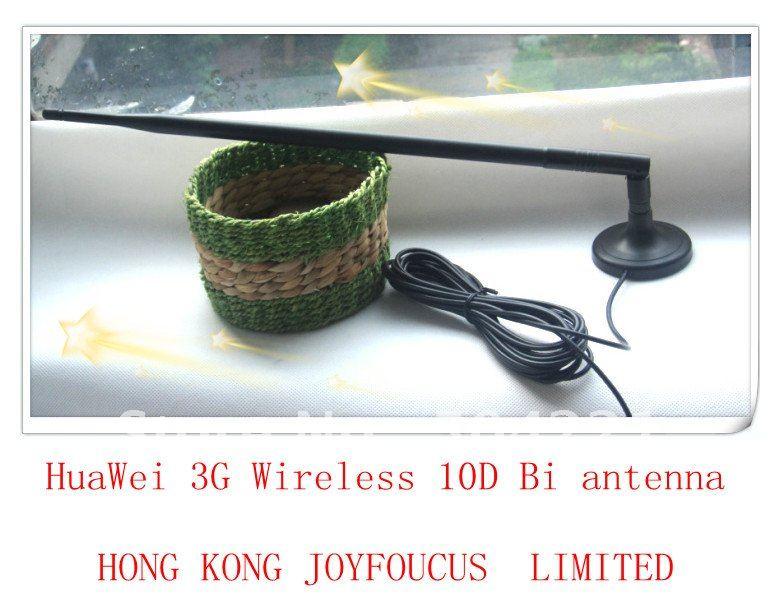 FreeSample Huawei10DBI antenna Gain Booster Wireless Lan omnidirectional rp-SMA Antenna, 3G Wi ...