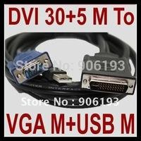 Free Shipping 1.8m New 30+5 Pin DVI D To 15 Pin VGA M/M+ USB LCD Monitor Cable/DVI TO VGA USB
