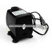 R016A AC 220V 70W  heading 3M Aquarium Submersible water pump