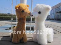 Free shipping Alpaca toys plush toy lovers doll cloth doll