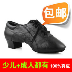 Nagle Latin dance shoes male child genuine leather cowhide men&#39;s ballroom dancing shoes adult boy dance shoes(China (Mainland))