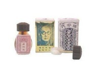 free shipping!HOT SALE Suifans Kwang Tze Solution Spray male sex spray Herbal Incense.26ml