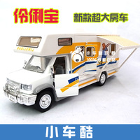FashionTOP toys Beautiful diy combination large travel rv 13 alloy acoustooptical car model diy toy
