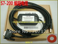 free shipping, PLC USB-PPI S7-200 usb program cable, for siemens plc, 6ES7 901-3DB30-0XA0 replacement