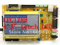 "free shipping, New arrival,Cortex-M3 LPC1788 HY-LPC1788 development board, include 4.3"" touch LCD,include MINI JTAG emulator"