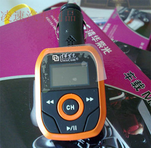 Tsinghua unisplendour carphones , mp3 1g(China (Mainland))