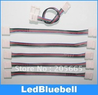 PCB Connector Adapter For 5050 RGB LED 10mm Strip to Strip Connector [ LedBluebll ]