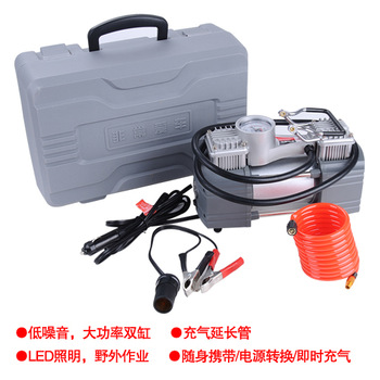 9010 car trainborn vehienlar duplex inflatable pump vaporised pump belt tool box battery clip
