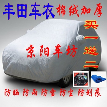 Thickening of the car sun cover TOYOTA rav4 resolute vehicle toyota corolla camry special car cover