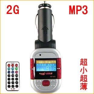 Trainborn mp3 2g car audio player usb flash drive stereo
