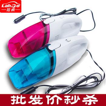 Car vacuum cleaner car vacuum cleaner car small mini portable vacuum cleaner