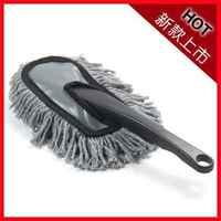 Free Shipping 3049 car dust brush car wax brush wax drag wax duster