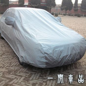 Free Shipping TOYOTA rav4 greenhorn car cover for corolla toyota corolla camry car sheathers