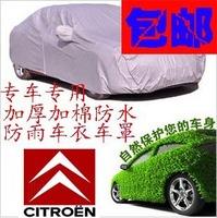 Free Shipping Citroen sega elysee auto thickening waterproof car cover car cover sun rain cover