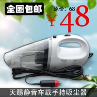 EMS Free Shipping Providential djl-907 vehienlar mute cigarette lighter car vacuum cleaner