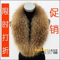 2014 Large raccoon fur collar scarf for women 90cm length