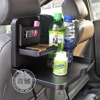 Car drink holder pallet car dining table trainborn dish vehienlar dining table sd-1503 free shipp more pcs more discount