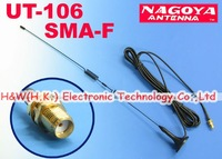 Nagoya UT-106UV SMA Female Dualband antenna for KG-UVD1P UV-5R TG-UV2 PX-888K V16 PX-777 mobile whip antenna HIGH GAIN