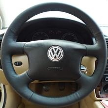 car bag plate car