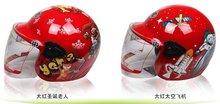 yohe helmet promotion