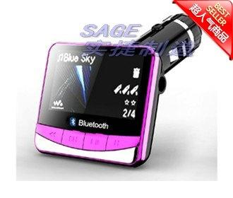 Free shipping Tsinghua unisplendour car player car mp3 t50 4g large screen card usb flash drive aux