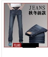 2012 autumn and winter Dark Blue straight jeans male slim denim long trousers men's clothing