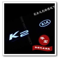 Free shipping(4/P),2011-2012 KIA K2(Kia Rio)LED sill door pedals cover sticker,Stainless steel material