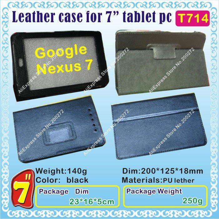 T714-Google-Nexus-7-Hard-leather-case-for-7-tablet-pc-black-color.jpg