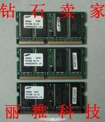 2x256 512MB PC133 SDRAM Laptop Memory(China (Mainland))
