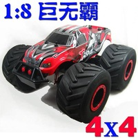 Leviathans four-wheel drive off-road toy 12v remote control car
